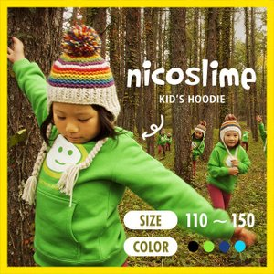 nicoslime ニコスライム キッズパーカー 全4色|niconomanimani