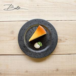Bitz/ビッツ デザートプレート 直径22cm ストーンウェア 北欧 デンマーク 皿 おしゃれ 食...