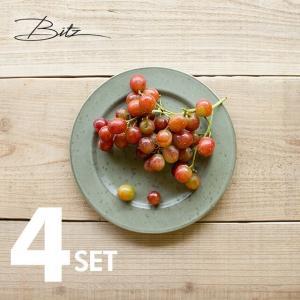 Bitz/ビッツ デザートプレート/4枚セット 直径22cm ストーンウェア 北欧 デンマーク 皿 ...
