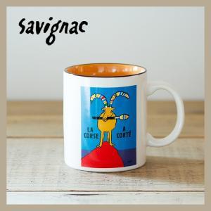 Raymond Savignac/レイモン・サヴィニャック マグ(コルテのコルシカ) 320ml 食器 カップ アート イラスト カフェ おしゃれ かわいい フランス ヨーロッパ|niconomanimani