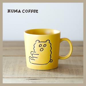 KUMA COFFEE/クマコーヒー マグカップ(ちびくま)|niconomanimani