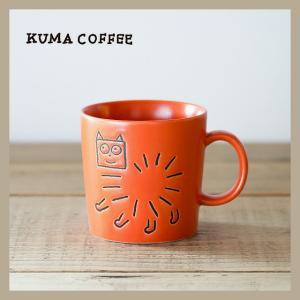 KUMA COFFEE/クマコーヒー マグカップ(バネ)|niconomanimani