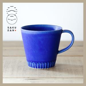 SAKUZAN/作山窯 Stripe マグカップ(マリン)|niconomanimani