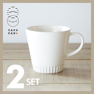 SAKUZAN/作山窯 Stripe マグカップ(ホワイト)/ペアセット|niconomanimani
