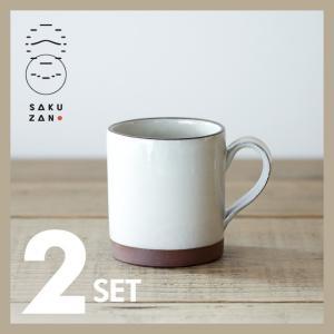 SAKUZAN/作山窯 ELLE マグカップ L(ホワイト)ペアセット(ホワイト2個のセットです)|niconomanimani