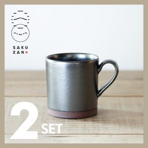 SAKUZAN/作山窯 ELLE マグカップ L(ブラウン)ペアセット(ブラウン2個のセットです)|niconomanimani