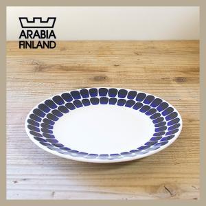 ARABIA/アラビア  24h Tuokio トゥオキオ コバルトブルー プレート 20cm niconomanimani