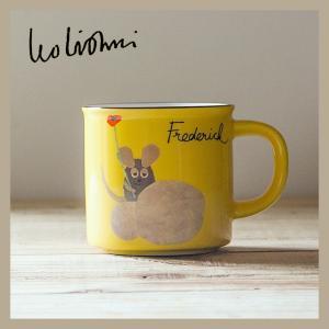 Leo Lionni/レオ・レオニ マグカップ (フレデリック)|niconomanimani