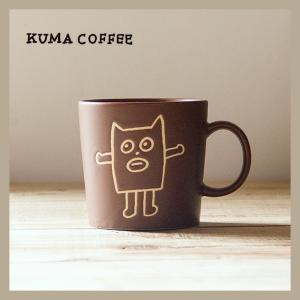 KUMA COFFEE/クマコーヒー マグカップ(ブルビビ)|niconomanimani
