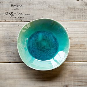 Riviera/リヴィエラ スーププレート25cm  ■メーカー:costa nova ■サイズ:約...