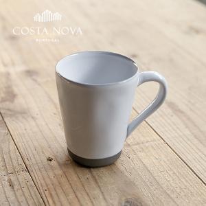 PLANO/プラーノ マグカップ ストーンウェア COSTA NOVA コスタ・ノバ 北欧 食器 洋食器 コップ カップ 湯のみ カフェ おしゃれ|niconomanimani
