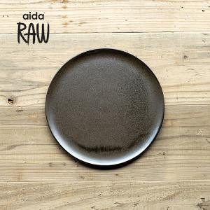 RAW/ロウ ディナープレート 29cm メタリックブラウン ストーンウェア 北欧 食器 洋食器 和食器 中皿 大皿 主菜皿 盛り皿 ワンプレート カフェ おしゃれ|niconomanimani