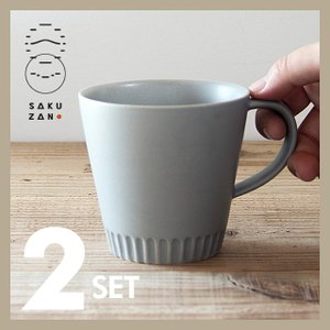 SAKUZAN/作山窯 Stripe マグカップ(グレー)/ペアセット|niconomanimani