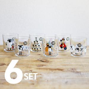 ひつじのショーン グラス  6個セット|niconomanimani