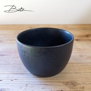 お得なアウトレット(訳あり)Bitz ボウル  直径16.5cm 高さ10.5cm|niconomanimani