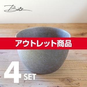 お得なアウトレット(訳あり)Bitz ボウル 4個セット 直径16.5cm 高さ10.5cm|niconomanimani