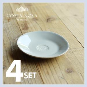 NOVA/ノバ ブレッドプレート 16cm 4枚セット ストーンウェア コスタ・ノバ COSTA NOVA |niconomanimani