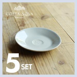 NOVA/ノバ ブレッドプレート 16cm 5枚セット ストーンウェア コスタ・ノバ COSTA NOVA |niconomanimani