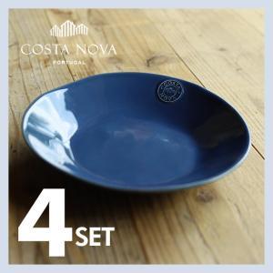 NOVA/ノバ スープ&パスタプレート 25cm 4枚セット ストーンウェア コスタ・ノバ COSTA NOVA |niconomanimani