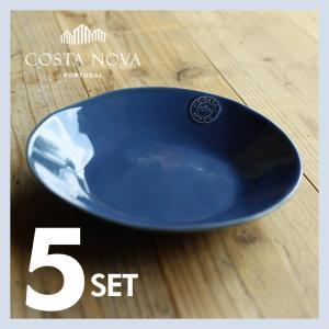 NOVA/ノバ スープ&パスタプレート 25cm 5枚セット ストーンウェア コスタ・ノバ COSTA NOVA |niconomanimani