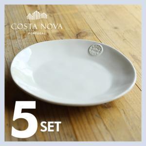 NOVA/ノバ ディナープレート 27cm 5枚セット ストーンウェア コスタ・ノバ COSTA NOVA |niconomanimani