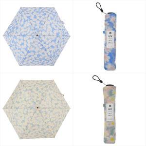 傘 雨傘 レディース 折りたたみ傘 軽量 大きめ 晴雨兼用 カモミール ニフティカラーズ|niftycolors