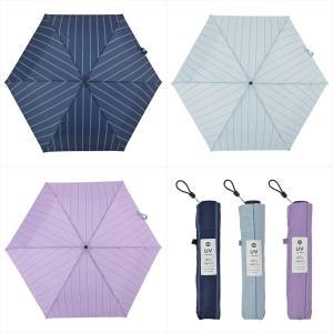 傘 雨傘 レディース 折りたたみ傘 軽量 大きめ 晴雨兼用 ストライプ ニフティカラーズ|niftycolors