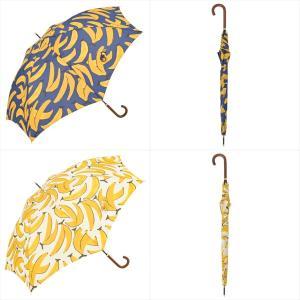 傘 雨傘 レディース 長傘 晴雨兼用 ジャンプ バナナ ニフティカラーズ|niftycolors