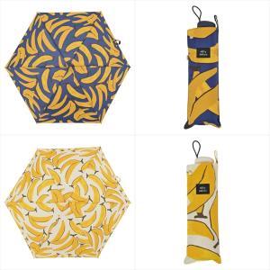 傘 雨傘 レディース 折りたたみ傘 晴雨兼用 バナナ ニフティカラーズ|niftycolors