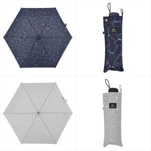 傘 雨傘 レディース 折りたたみ傘 晴雨兼用 猫 ネコ ニフティカラーズ|niftycolors