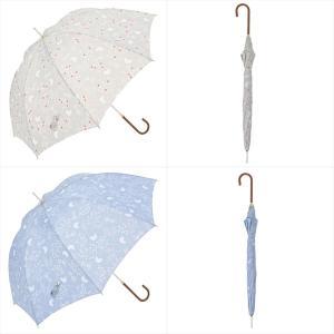 傘 雨傘 レディース 長傘 晴雨兼用 木の実 北欧 ニフティカラーズ|niftycolors