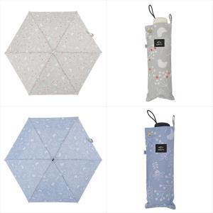 傘 雨傘 レディース 折りたたみ傘 晴雨兼用 木の実 北欧 ニフティカラーズ|niftycolors
