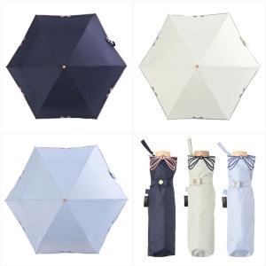 日傘 レディース 晴雨兼用 折りたたみ傘 遮光 遮熱 リボン ニフティカラーズ niftycolors