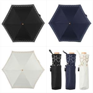 日傘 レディース 晴雨兼用 折りたたみ傘 遮光 遮熱 スター 刺繍 ニフティカラーズ niftycolors