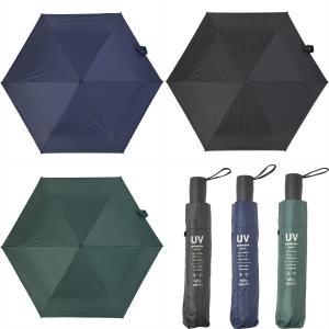 【公式】 ニフティカラーズ 日傘 遮光 ストライプ 自動開閉 ユニセックス メンズ 晴雨兼用 折りたたみ コンパクト 遮熱 PU加工 99.9% niftycolors