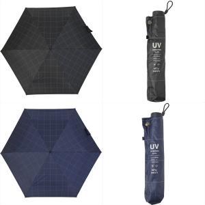 【公式】 ニフティカラーズ 日傘  遮光 チェック ユニセックス メンズ  晴雨兼用 60cm 大判 折りたたみ 人気 遮熱 PU加工 99.9% niftycolors