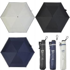【公式】 ニフティカラーズ 日傘 遮光 セーラーボーダー ユニセックス メンズ  晴雨兼用 60cm 大判 折りたたみ 遮熱 PU加工 99.9% niftycolors