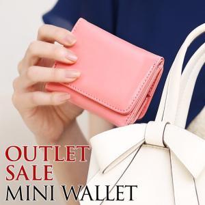 アウトレット ミニ財布
