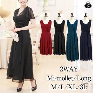ロングドレス パーティードレス ワンピース ロング 結婚式 ドレス 大きいサイズ パーティードレス 黒 赤 紫 緑 ブラック レッド|night1
