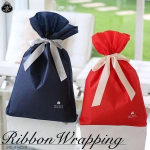 wrapping-b〔サテンリボンのシンプルラッピング〕 サテンリボンをキュっと結ぶだけのお手軽ラッ...