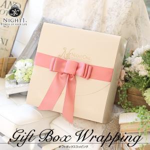 ラッピングBOX ボックス リボン 箱 化粧箱 はこ 母の日 父の日 誕生日 クリスマス ギフト ラ...