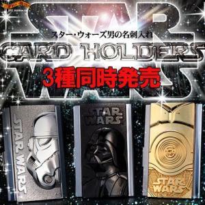 STAR WARS スターウォーズ 名刺入れ C-3PO|nigiwaishouten|03