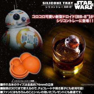 スターウォーズ BB-8 シリコントレー|nigiwaishouten