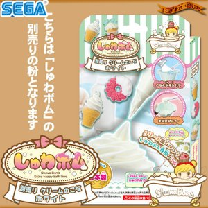 SB-04 しゅわボム 別売りクリームのこな ホワイト|nigiwaishouten