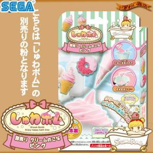 SB-05 しゅわボム 別売りクリームのこな ピンク|nigiwaishouten