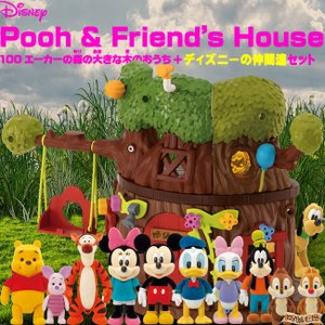 【お得なセット】 DH-06 ディズニーキャラクター DIYTOWN 100エーカーの森の大きな木のおうち + ディズニーキャラクターの仲間達 セット 〔予約:11月中旬〕|nigiwaishouten