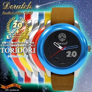 Doratch / ドラッチ '16-'17 リミテッドエディション Toridori / トリドリ ドラえもん 腕時計|nigiwaishouten