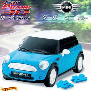 CarPuzzle3D 『カーパズル3D (ミニクーパー, ブルー)』〔予約:約1週間〕 nigiwaishouten