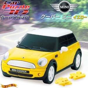CarPuzzle3D 『カーパズル3D (ミニクーパー, イエロー)』〔予約:約1週間〕 nigiwaishouten