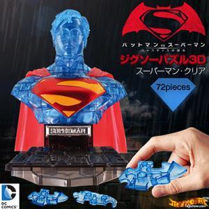 ジグソーパズル3D スーパーマン・クリア 【全72ピース クリア仕様 立体パズル】|nigiwaishouten